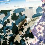 Tela de camuflaje resistente al agua nylon cordura 1000D